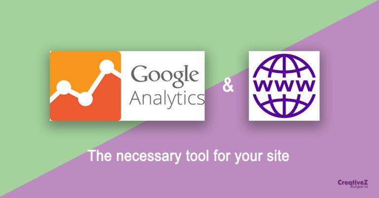 GDPR и Google Analytics