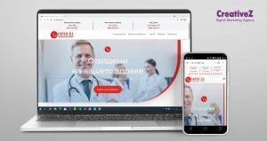 Изработка на уебсайт Медицински център Гален 21 - CreativeZ