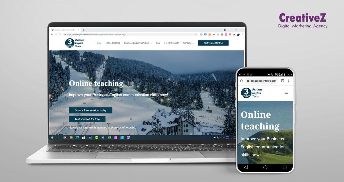 Изработка на уебсайт и лого за преподавател по английски език