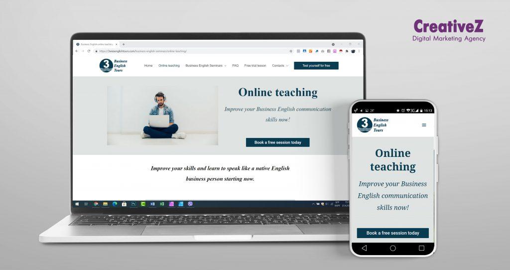 Дизайн на уебсайт и лого за преподавател по английски език