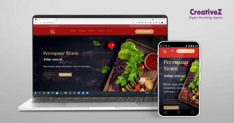Дизайн и изработка на уебсайт за ресторант Телец